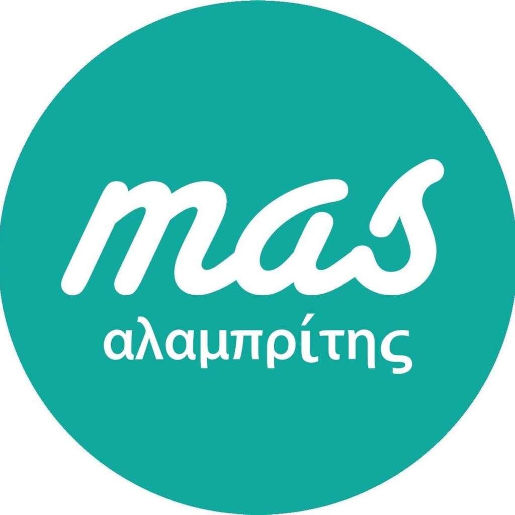 Υπεραγορά Αλαμπρίτης / Supermarket Alampritis